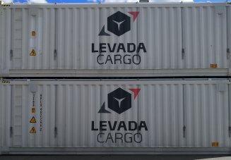 «Лемтранс» придбав контрольну частку «Левада Карго»